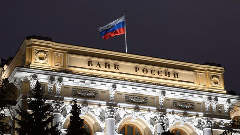 Центробанк выпустил 25-рублевую монету