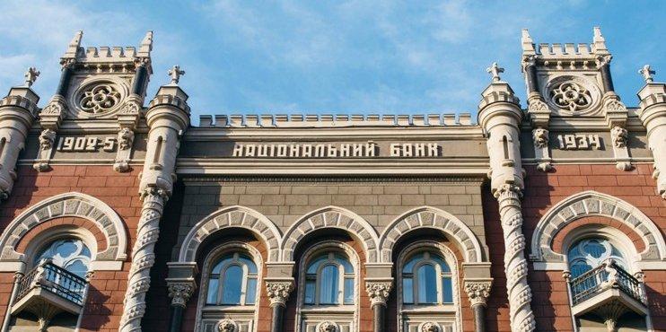 Нацбанк Украины выпустил монету с изображением Севастополя