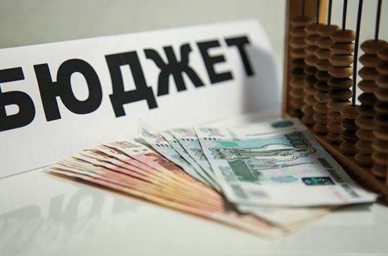 В Севастополе приняли бюджет на 2019-2021 годы