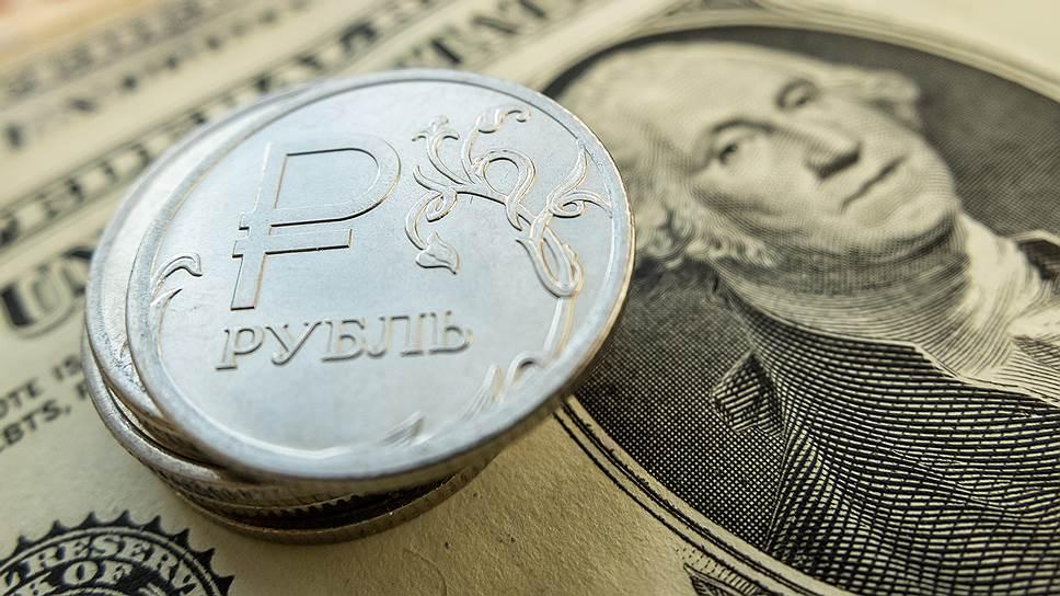 Эксперты назвали возможный курс рубля на Новый год