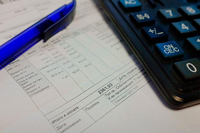 В Севастополе мошенники распространяют фальшивые квитанции ЖКХ
