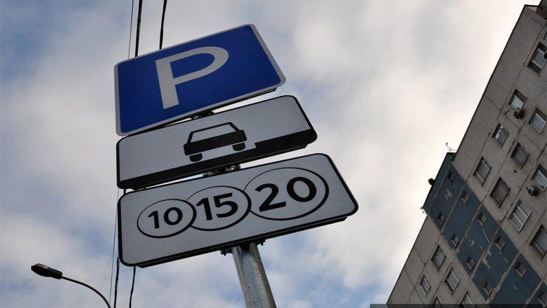 Где альтернатива? Максим Мишин о платных парковках в Севастополе