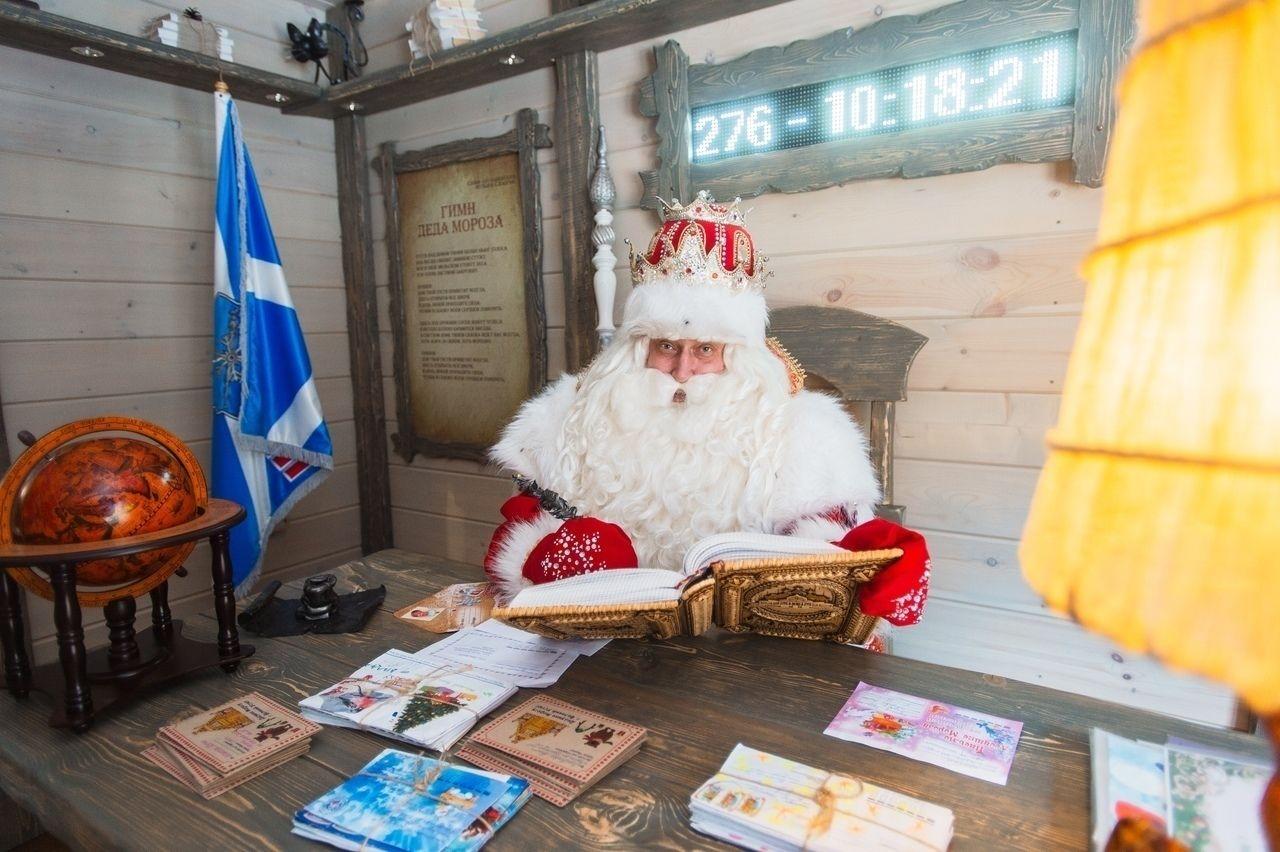 В канцелярии Деда Мороза назвали самые желанные новогодние подарки