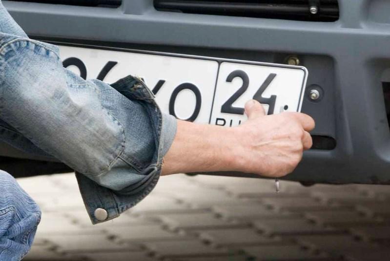 правила регистрации авто