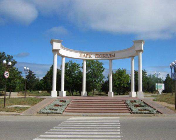 Форпост-Севастополь заставил ДИЗО навести порядок на пляже Парка Победы