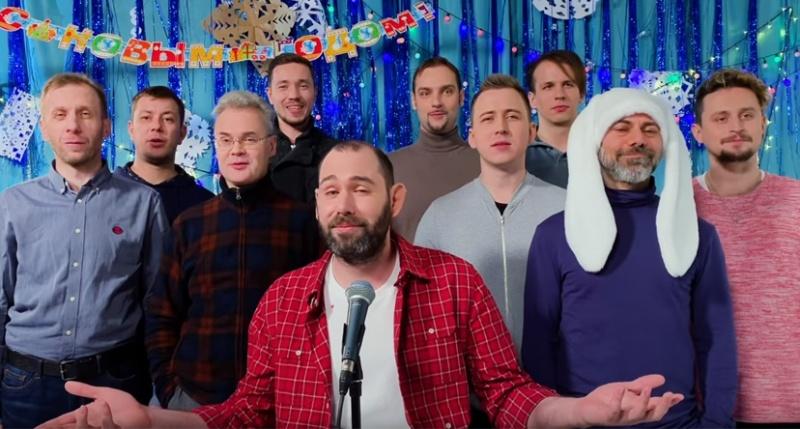 Семен Слепаков вышел из себя и обматерил уходящий год в песне