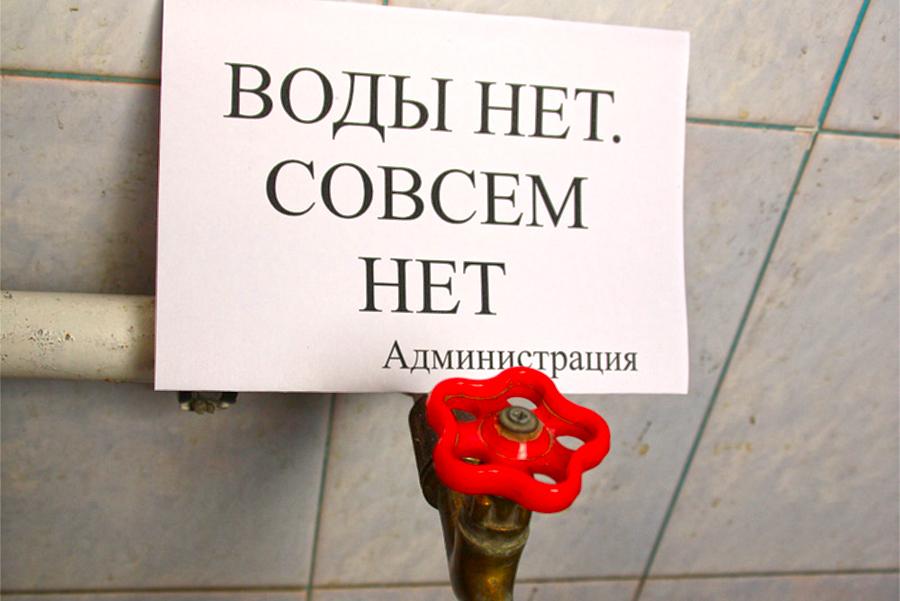 В Севастополе авария оставила без воды 20 улиц, ГРЭС и Инкерман — список