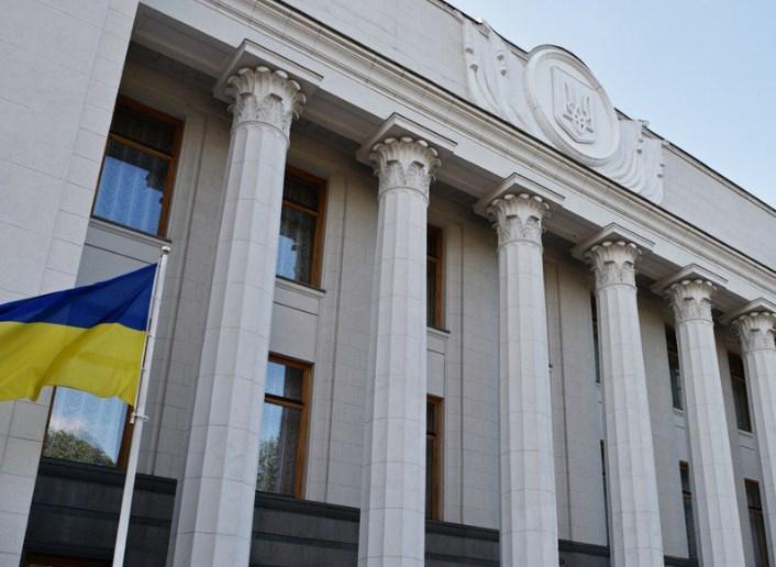 Украинский депутат порассуждал об «обрезании» Крыма