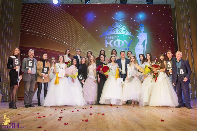 Крымский федеральный университет выбрал самую красивую студентку