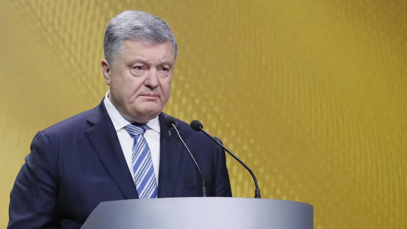 СМИ: родственники Порошенко из Крыма голосовали «за» присоединение полуострова к РФ