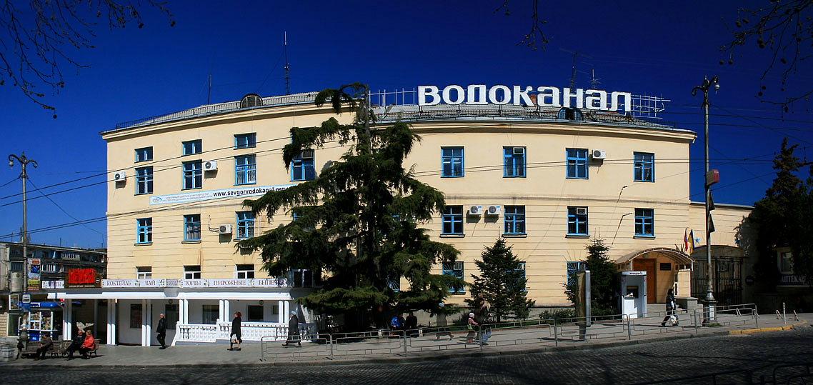 «Водоканал» Севастополя обнародовал новые тарифы на 2019 год