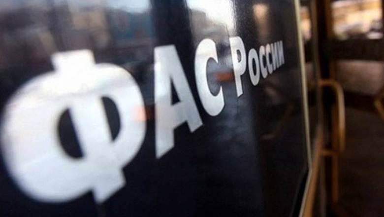 ФАС отменила итоги конкурса на строительство онкодиспансера в Севастополе