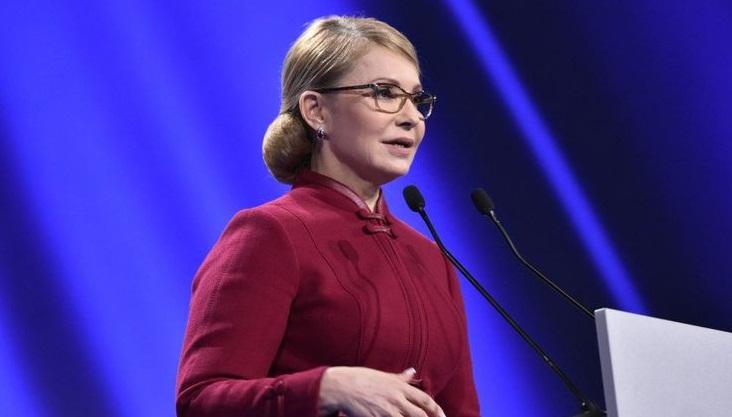 Юлия Тимошенко выдвинулась на пост президента Украины