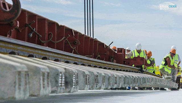 На железнодорожной части Крымского моста уложено 11 км рельсов