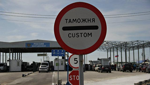 Молодой украинец пытался проникнуть в Крым ночью в обход пунктов пропуска