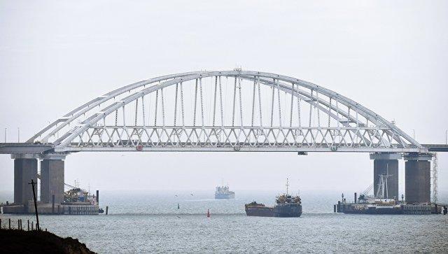В Киеве анонсировали новый поход в Керченский пролив в режиме онлайн