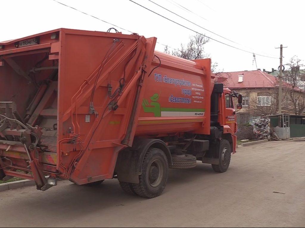 В Севастополе утвержден новый тариф по обращению с ТКО