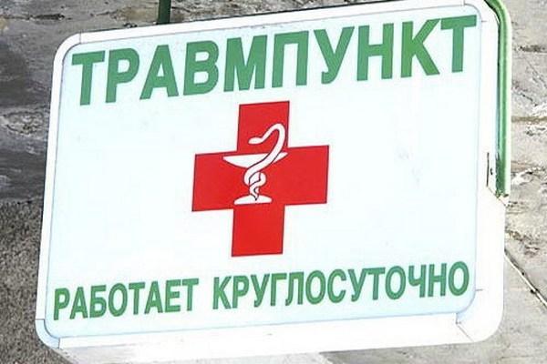 В севастопольском травмпункте 19-летний пациент напал на врача