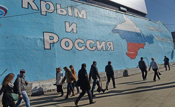 В России могут ввести наказание за неверное обозначение Крыма на картах