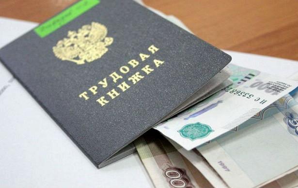 В Севастополе планируется повышение зарплат бюджетников