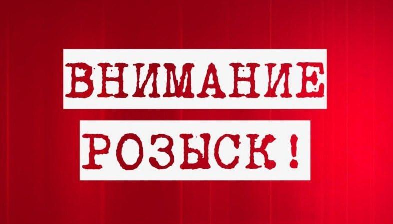 В Севастополе пропал 35-летний мужчина