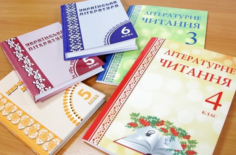 В школы Севастополя закупит учебники украинского языка