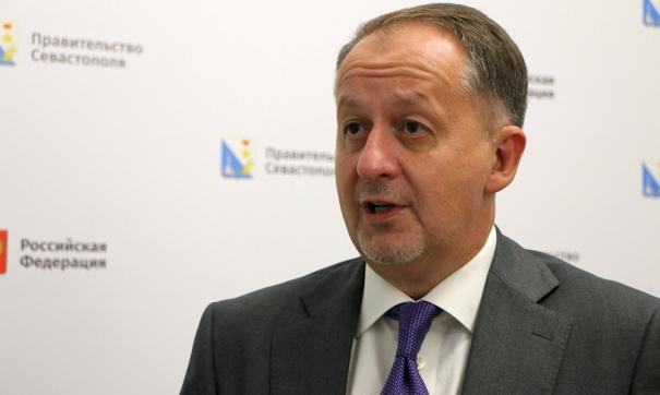 Вице-губернатор Севастополя по капстроительству ушел в отставку