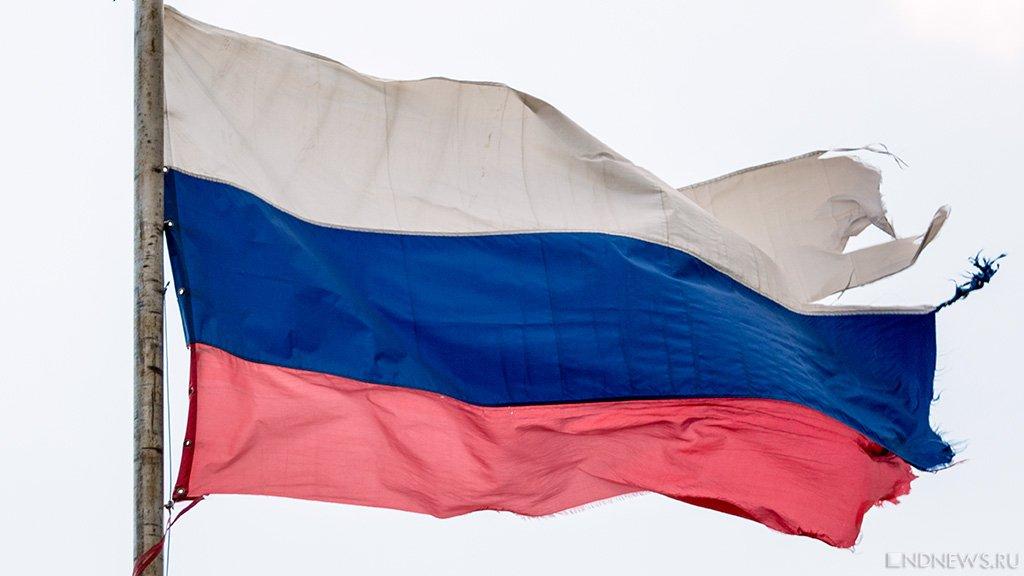 На киевском вокзале предлагают посетить российский Крым