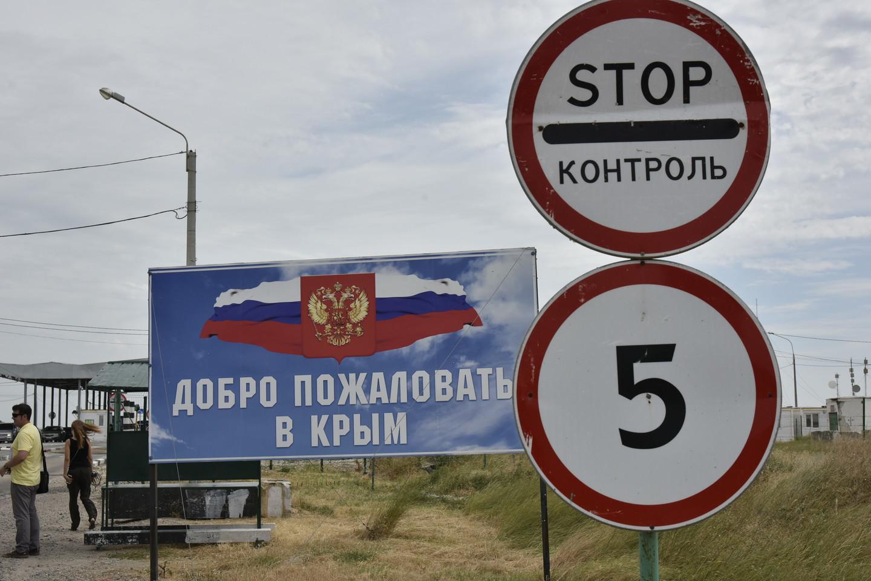Усилен контроль на границе Крыма с Украиной