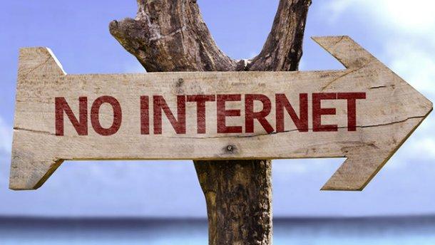 Половина Севастополя вечером осталась без Интернета