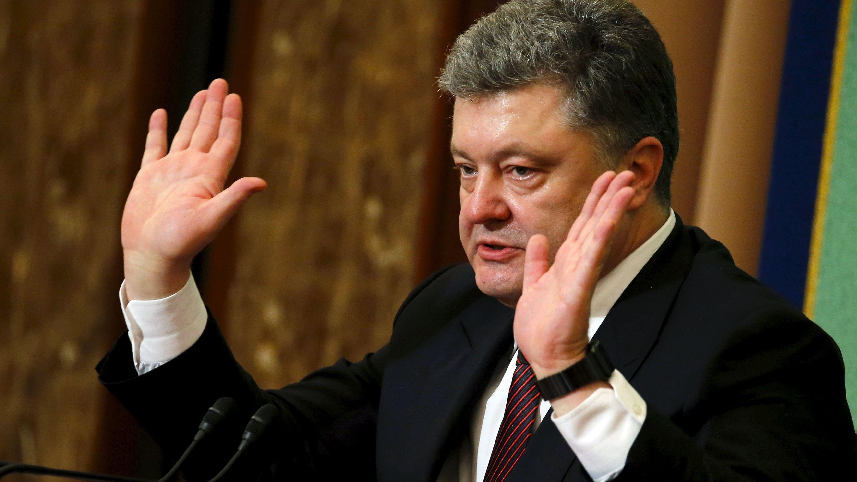 Порошенко заявил об «оккупации Азовского моря и Керченского пролива»
