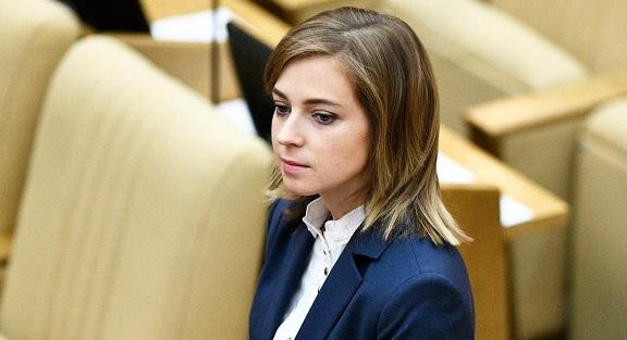 Наталья Поклонская заявила о любви к Украине