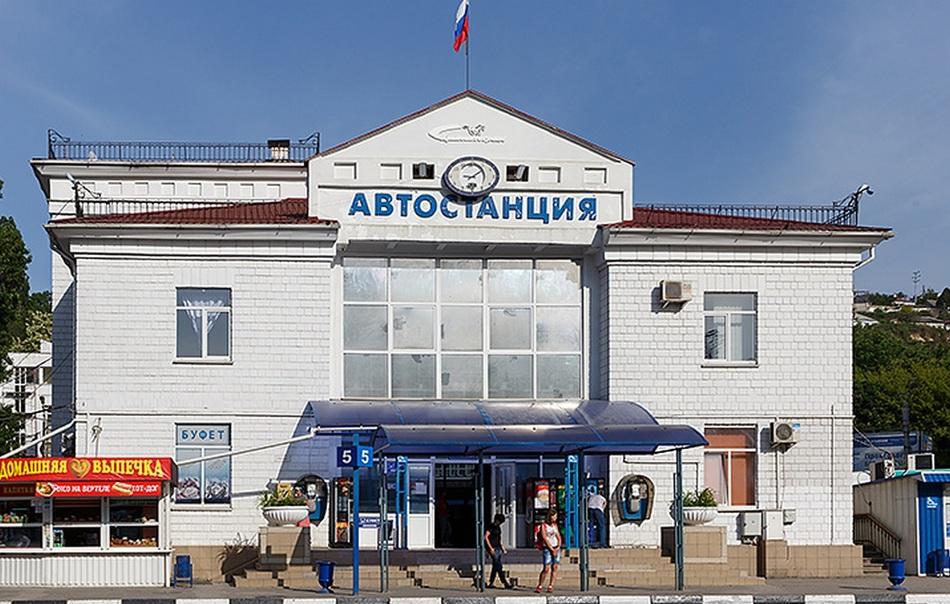 Почему севастопольский автовокзал прекратил продажу билетов на рейсы из крымских городов