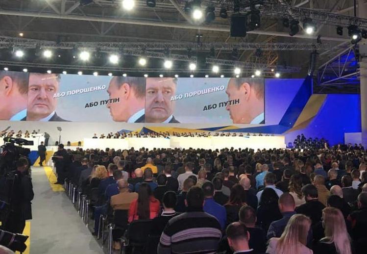Захарова высмеяла Порошенко за предвыборный плакат с Путиным
