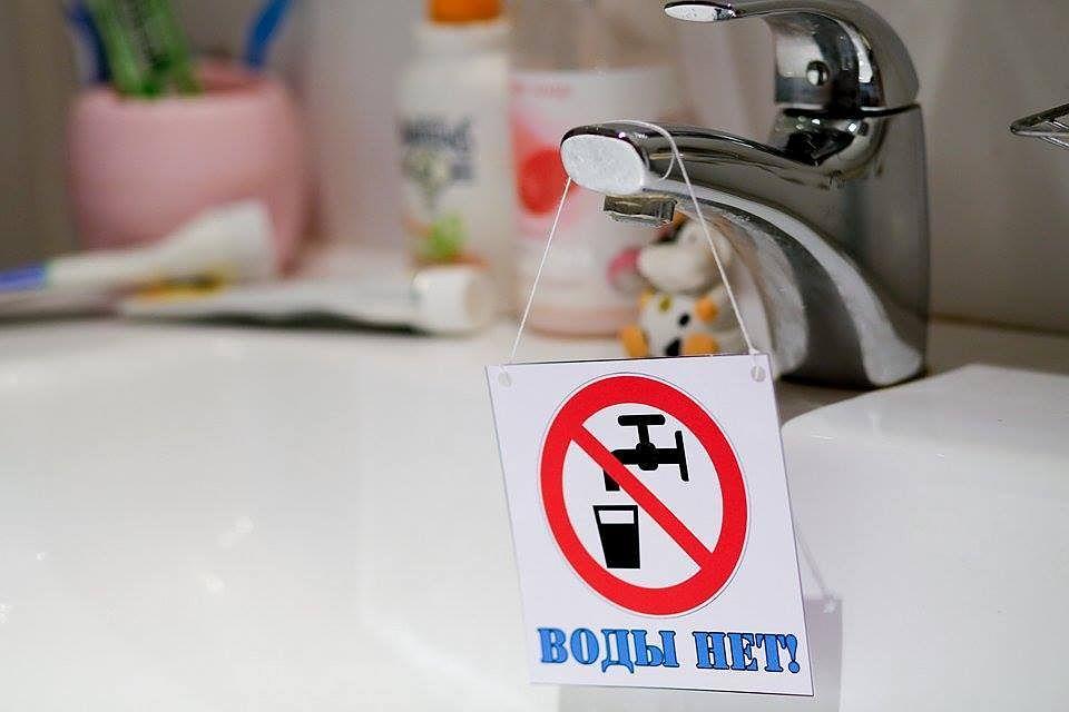 В Севастополе на 25-ти улицах отключили воду