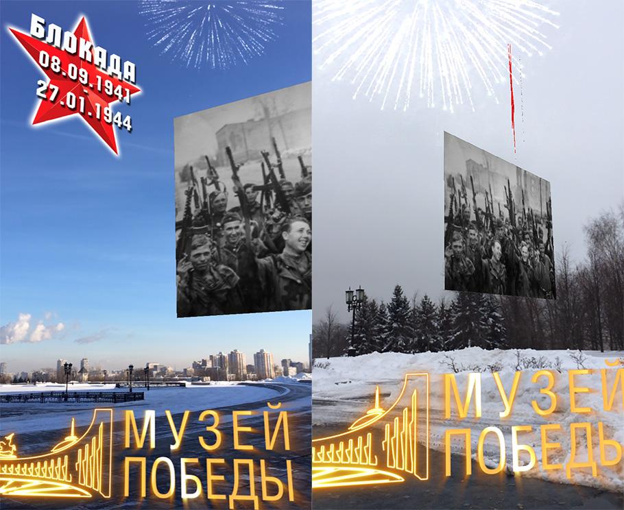 Жители Севастополя и Крыма смогут увидеть в небе фотолетопись блокадного Ленинграда