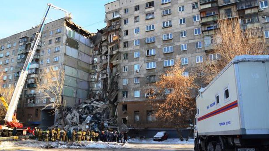 Восьмого погибшего нашли под завалами в Магнитогорске