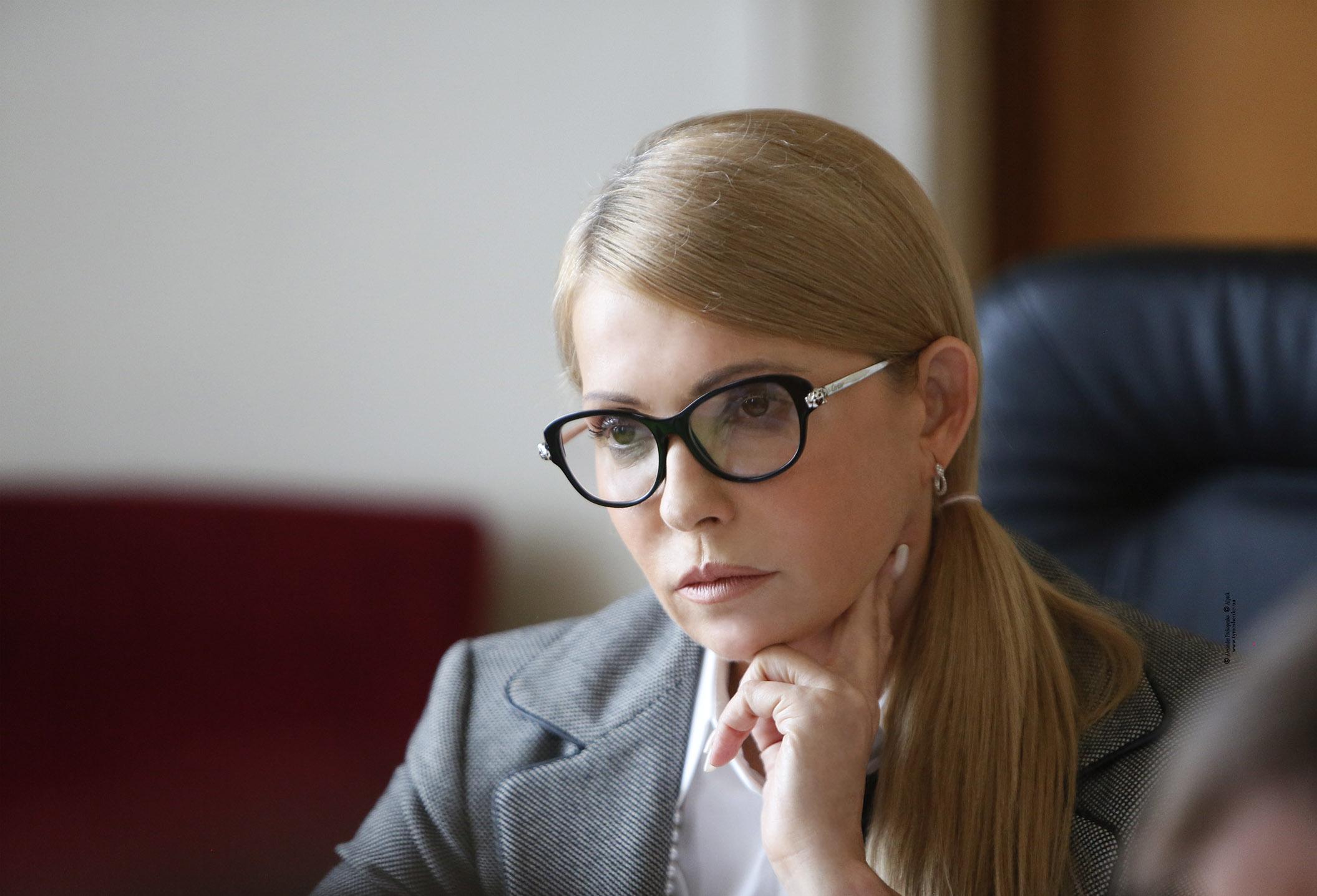 Юлия Тимошенко рассказала об отношениях с Россией, если станет президентом Украины