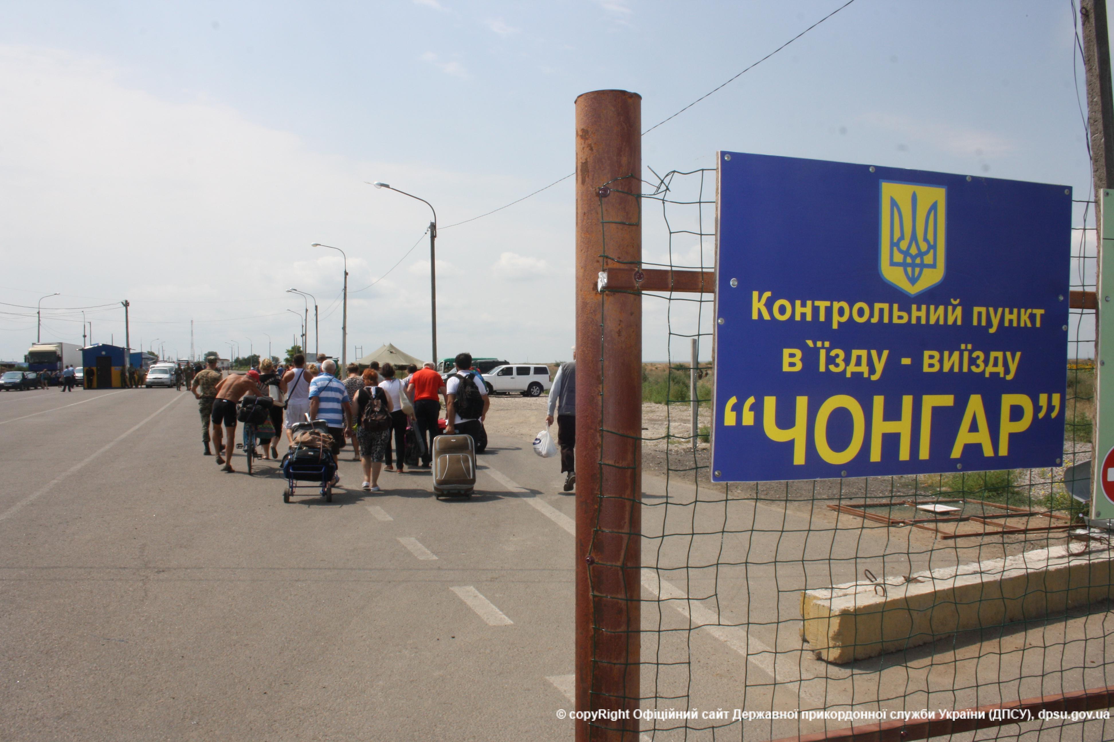 После отмены военного положения в Украину не пустили более 700 россиян