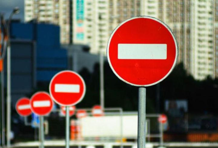 Завтра в Севастополе ограничат движение транспорта