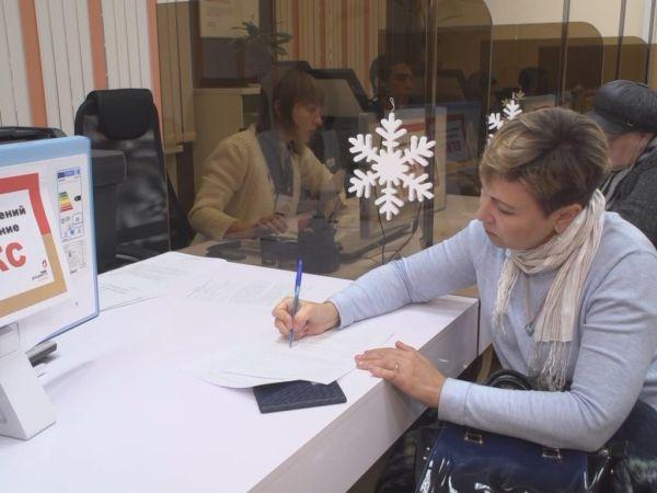 В Севастополе ЕГКС выдают в 95-ти «точках»