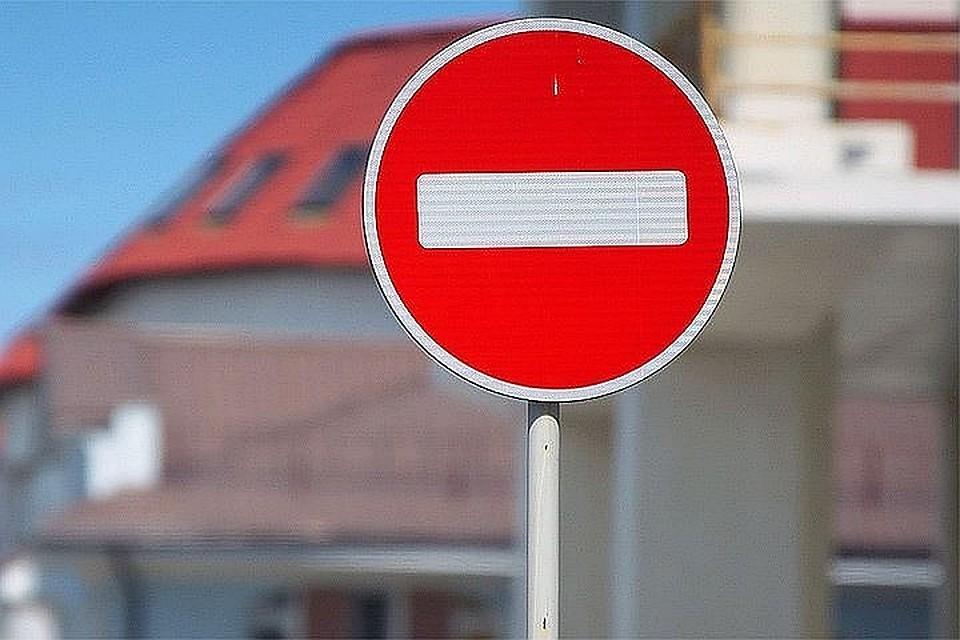 Где сегодня в Севастополе перекроют дороги для автомобилистов