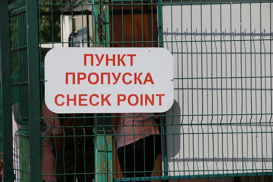 Очевидцы сообщают о закрытии границы между Крымом и Украиной