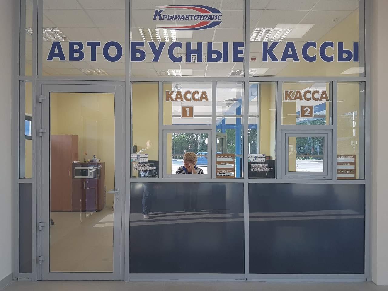 Когда решится проблема покупки билетов на автобусы между Крымом и Севастополем?