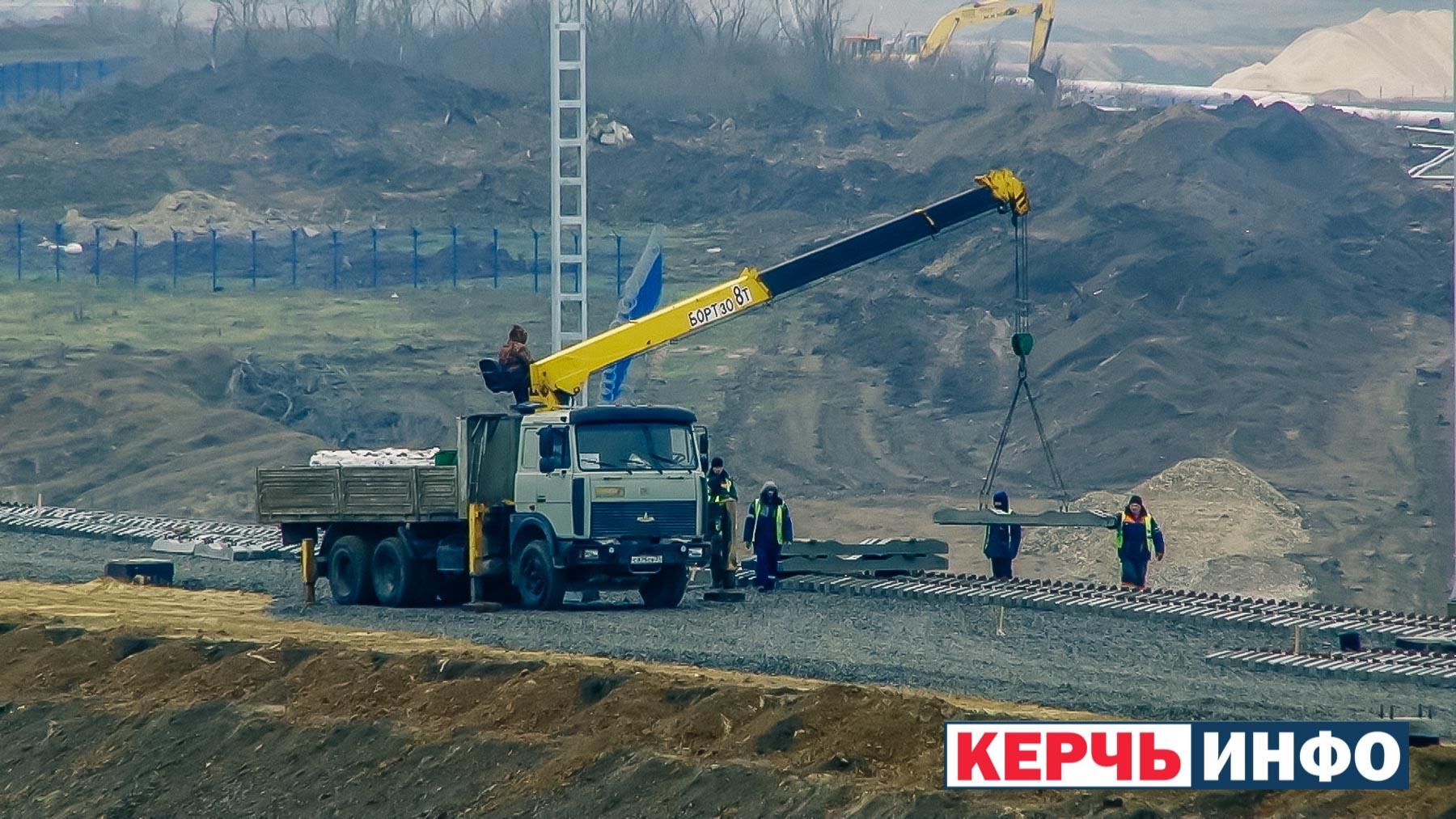 В Керчи начали укладывать первые рельсы к Крымскому мосту