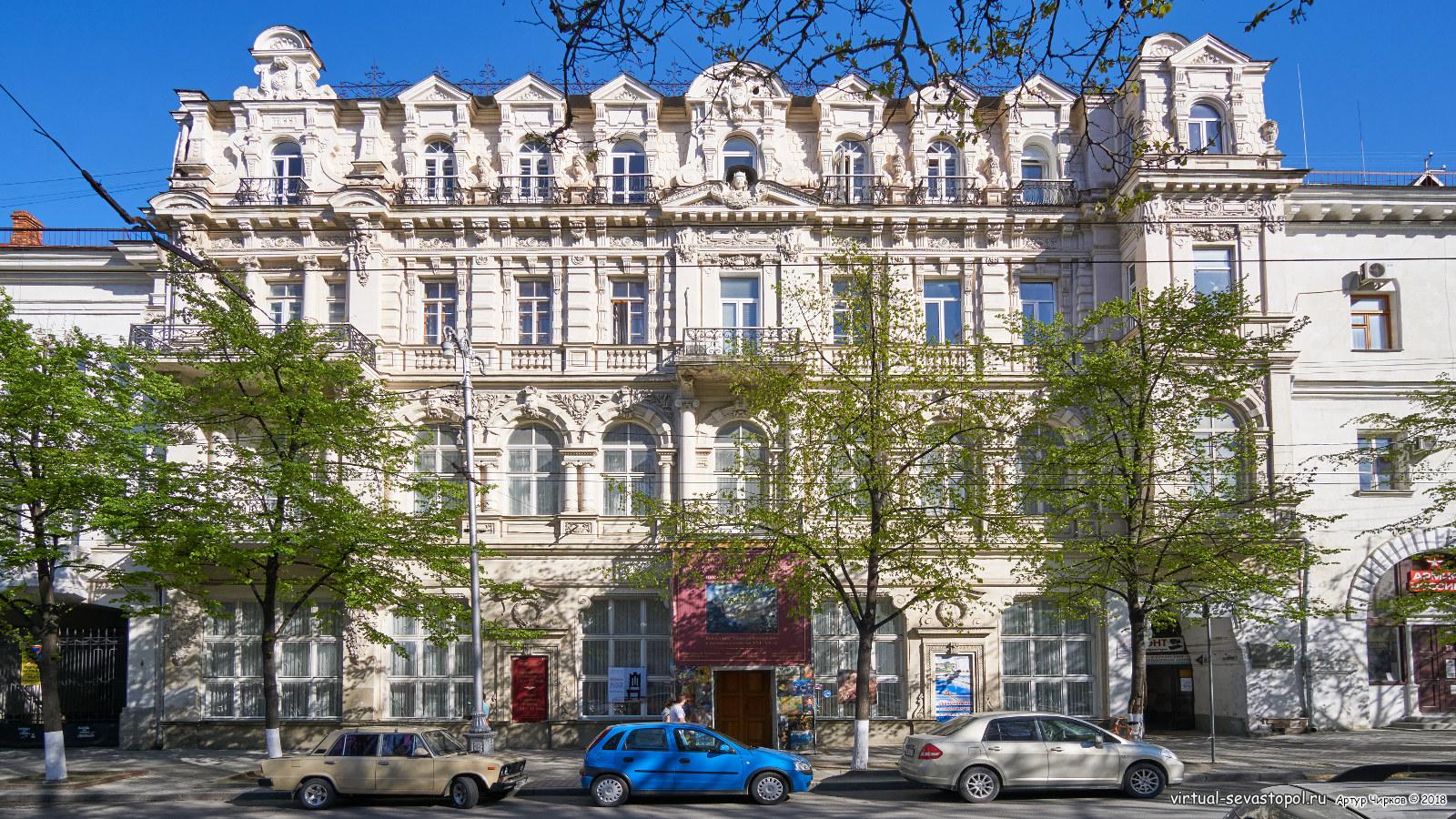 Поступило сообщение о минировании музея имени Крошицкого