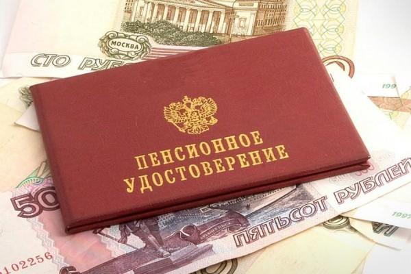 В России стартовала пенсионная реформа