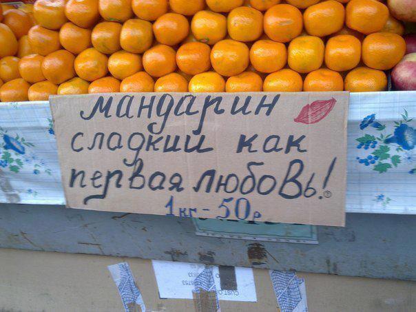 Подборка самых курьёзных ценников и вывесок в Крыму