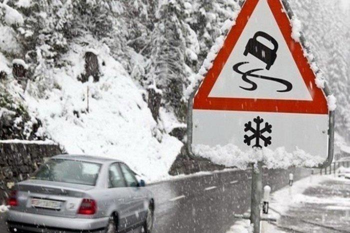 Снег, гололедица, ветер: в Крым снова идёт зима (прогноз погоды на 16 -18 января)