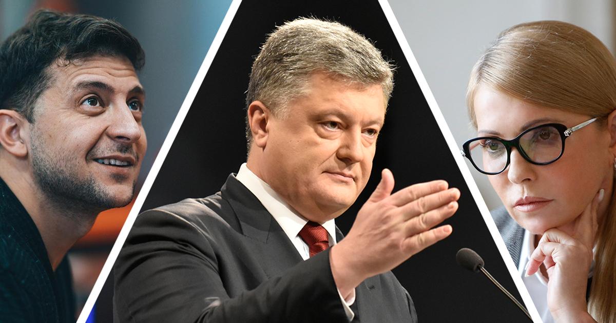 Кто лидирует в президентской гонке на Украине
